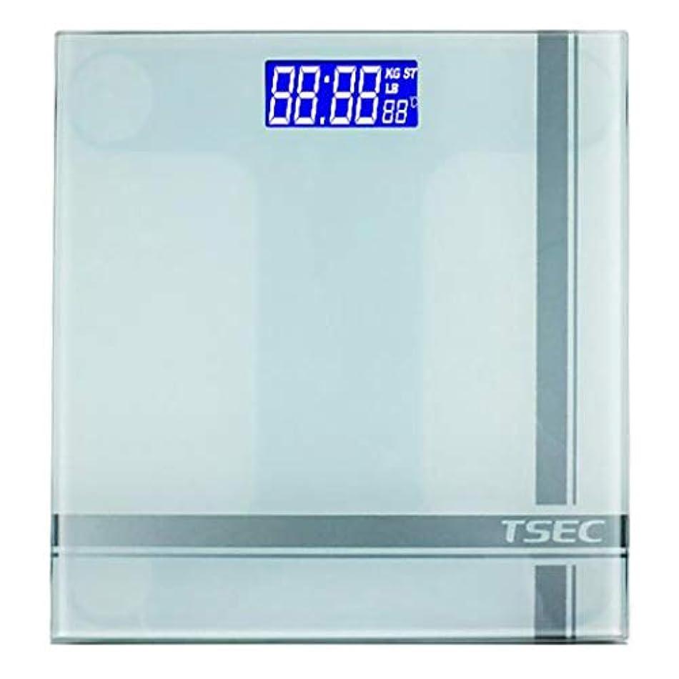 スタンドボーダー失望させるHSBAIS 体重計 体組成計、高精度測定 LCDバックライトディスプレイ 180kg / 400ポンド,light blue