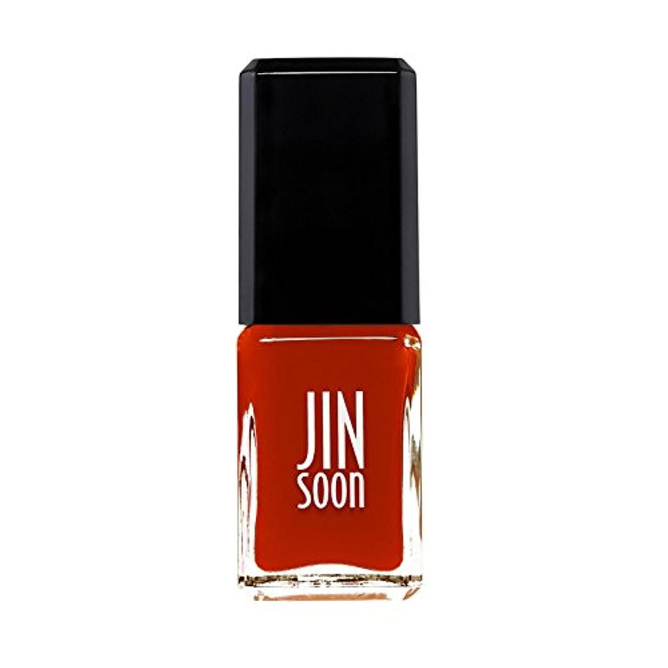 皮ハーフカフェ[ジンスーン] [ jinsoon] クラッシュ(シアーオレンジ) CRUSH ジンスーン 5フリー ネイル ポリッシュ ネイルカラー系統:オレンジ 11mL