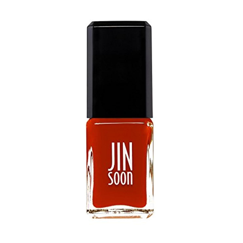 [ジンスーン] [ jinsoon] クラッシュ(シアーオレンジ) CRUSH ジンスーン 5フリー ネイル ポリッシュ ネイルカラー系統:オレンジ 11mL