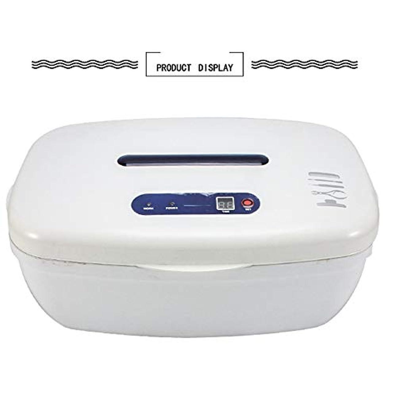 乞食ノートラウズ専門の紫外線滅菌装置箱、釘用具の釘の大広間装置をきれいにするための紫外線の消毒剤