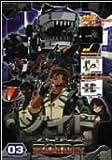 ゾイド フューザーズ 03 [DVD]