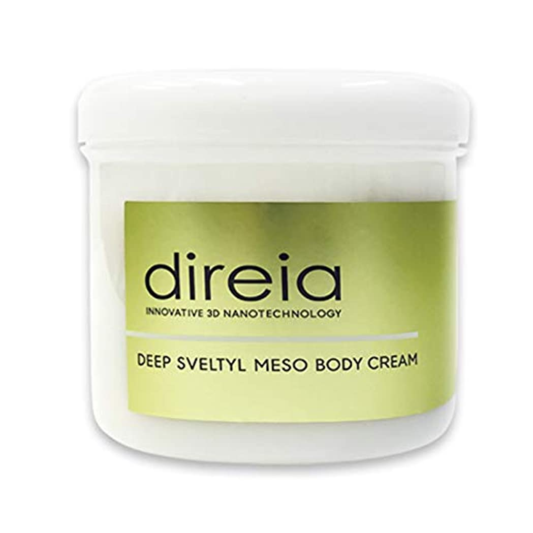 あなたのもの悪の回転させるディレイア ナノテクノロジー コアカプセル ディープ スベルティル メソボディクリーム 400g 業務用 direia deep sveltyl mesobody cream