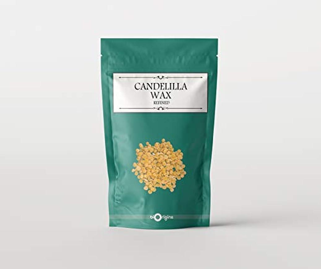 作りマークダウン行商Candelilla Wax 1Kg
