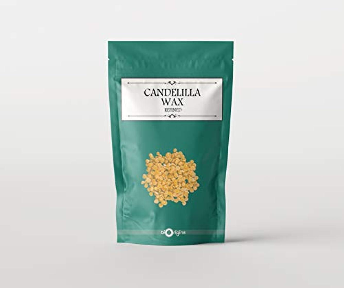 爬虫類ストライプ段階Candelilla Wax 1Kg