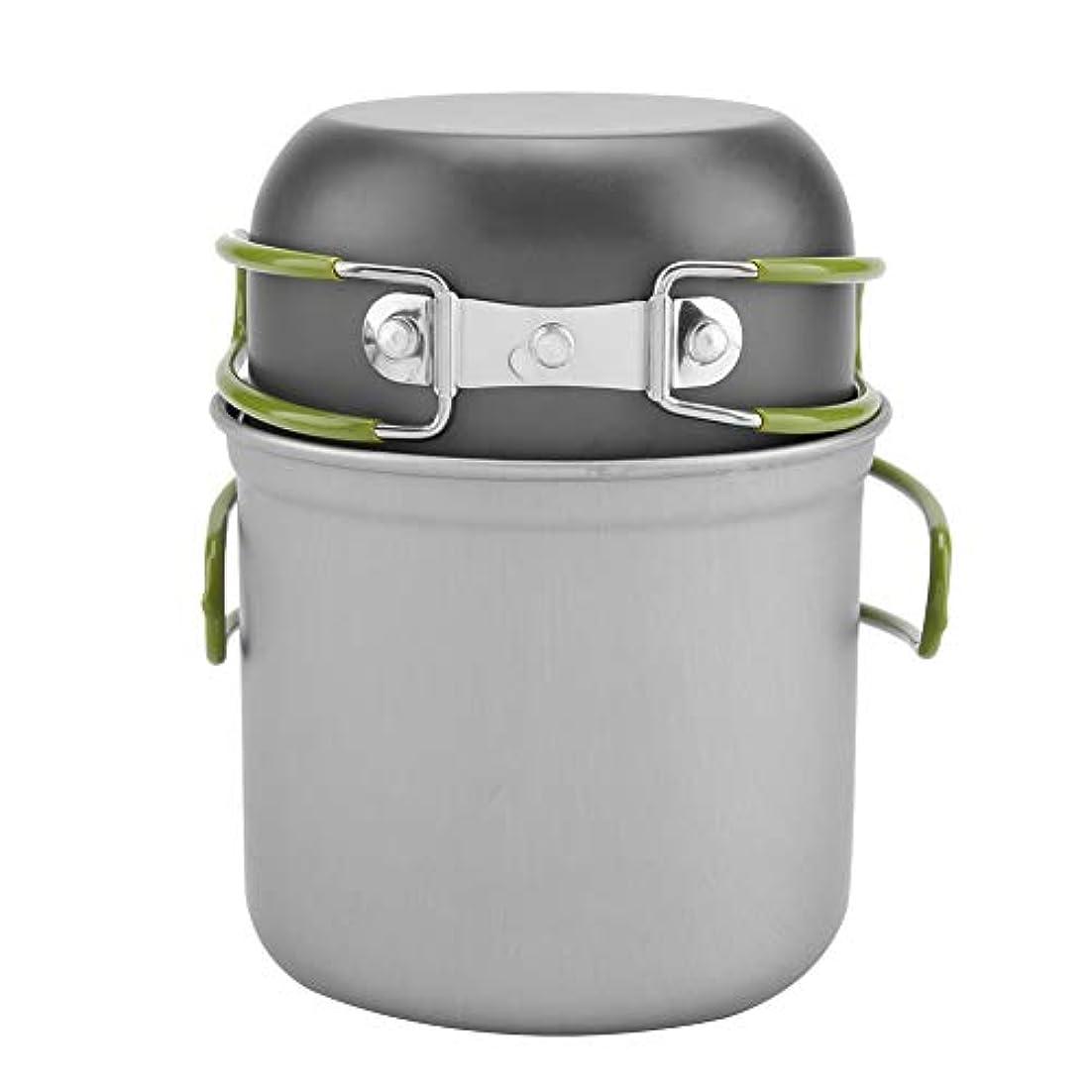 科学フォージ継続中Zerodis ポータブルアウトドア調理器具 2個セット アルミ製鍋 持ち運び用メッシュバッグ付き キャンプストーブ キャンプ ハイキング バックパック ピクニック用