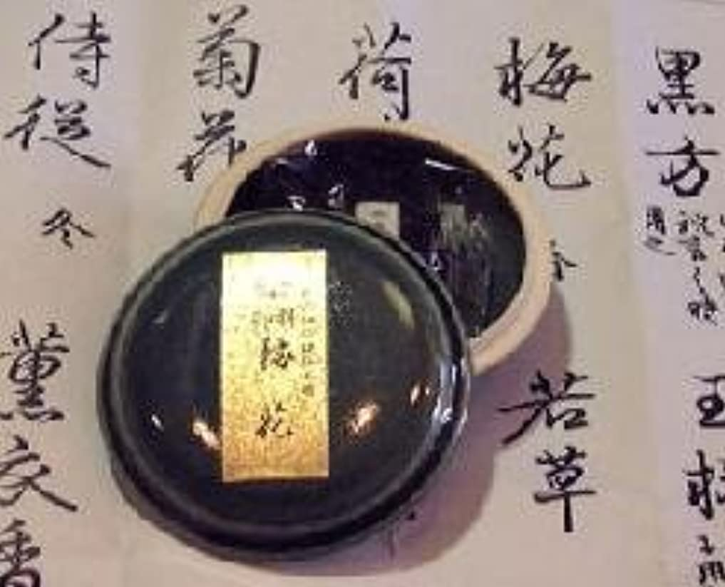左ヤングイディオム鳩居堂の煉香 御香 梅花 桐箱 たと紙 陶器香合11g入 #502