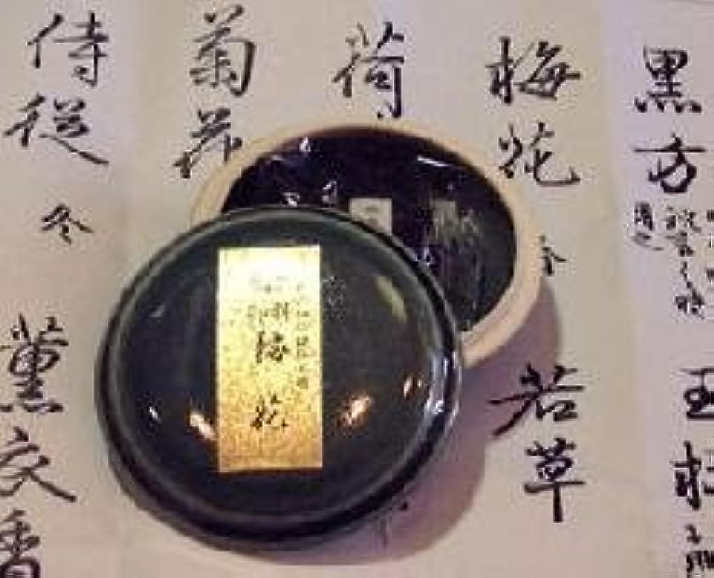 数値本以上鳩居堂の煉香 御香 梅花 桐箱 たと紙 陶器香合11g入 #502