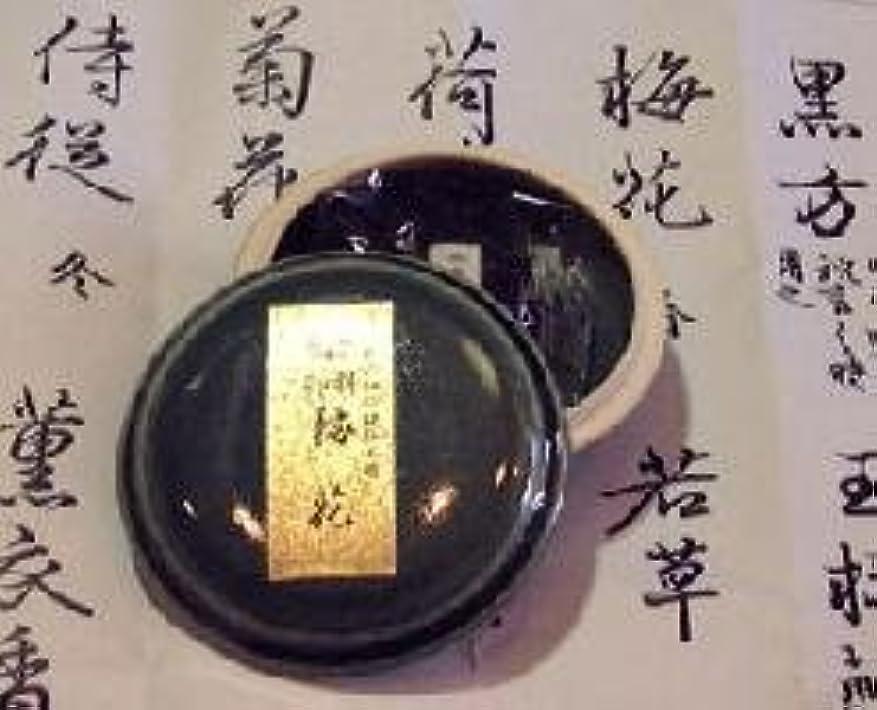 十分ですマニュアルマークされた鳩居堂の煉香 御香 梅花 桐箱 たと紙 陶器香合11g入 #502