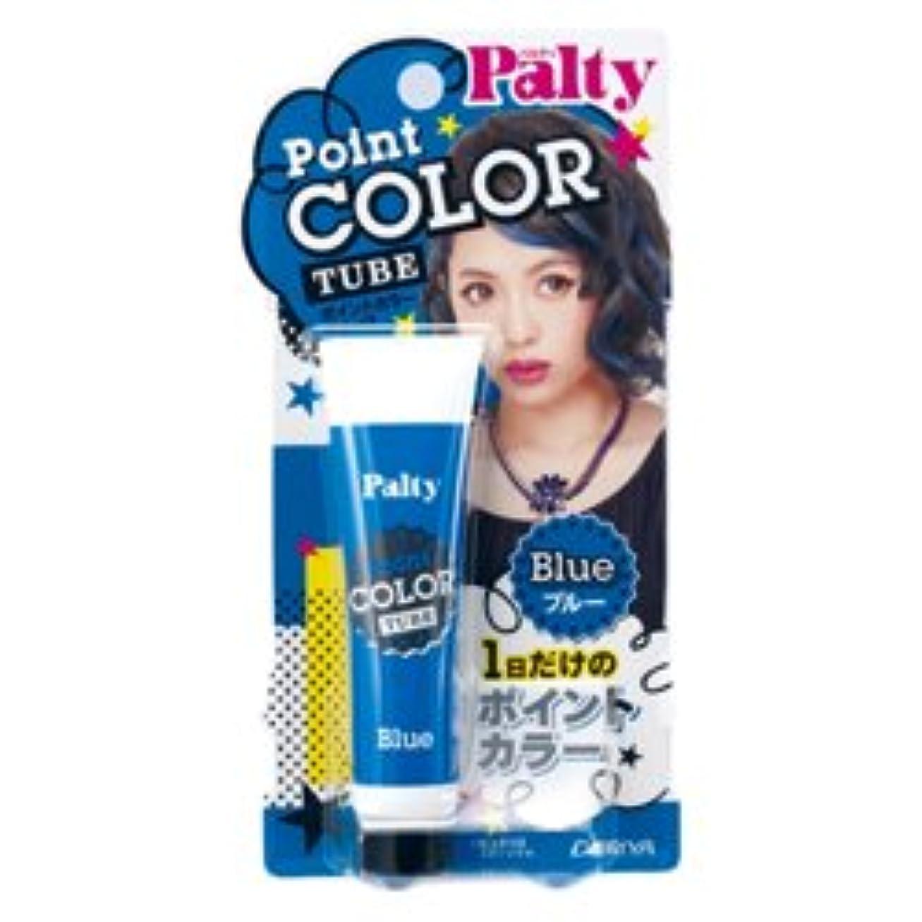 なぜならばかげた前件【ダリア】パルティ ポイントカラーチューブ ブルー 15g ×5個セット