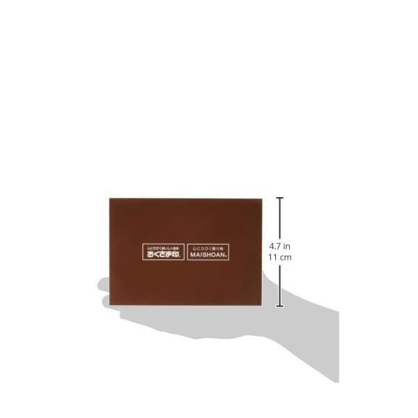 ハガキギフト 極上ハンバーグステーキセット14...の紹介画像2