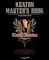 キートン・マスターズ・ブック―Naoki Urasawa + Hokusei Katsushika presentsの詳細を見る