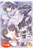 IZUMO 2 DVD版