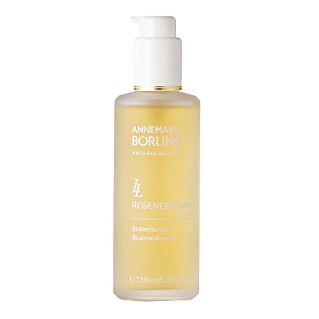 酸化するインチかまどアンネマリーボーリンド LLプラス デュージェル (化粧水) [乾燥?くすみがちなお肌向け] 日本限定発売