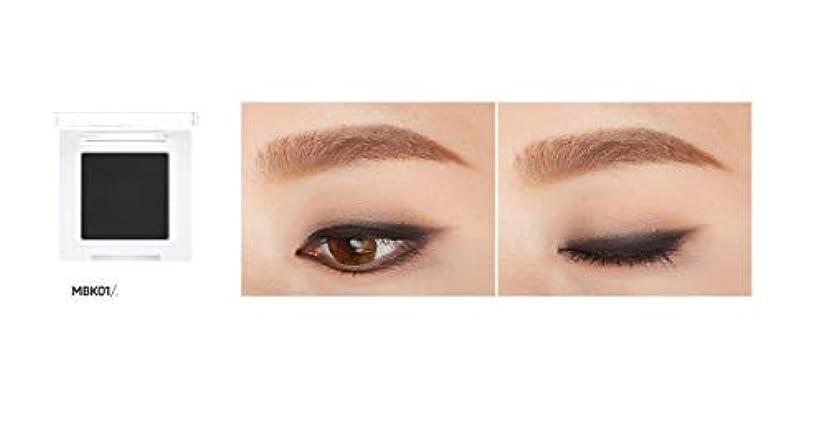 脅迫一族蛇行banilaco アイクラッシュマットシングルシャドウ/Eyecrush Matte Single Shadow 2.2g #MBK01 dry black [並行輸入品]