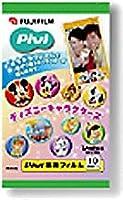FUJIFILM INSTAX 「Pivi」 P1 DIS デジタルフィルム 1パック ディズニーキャラクターズ