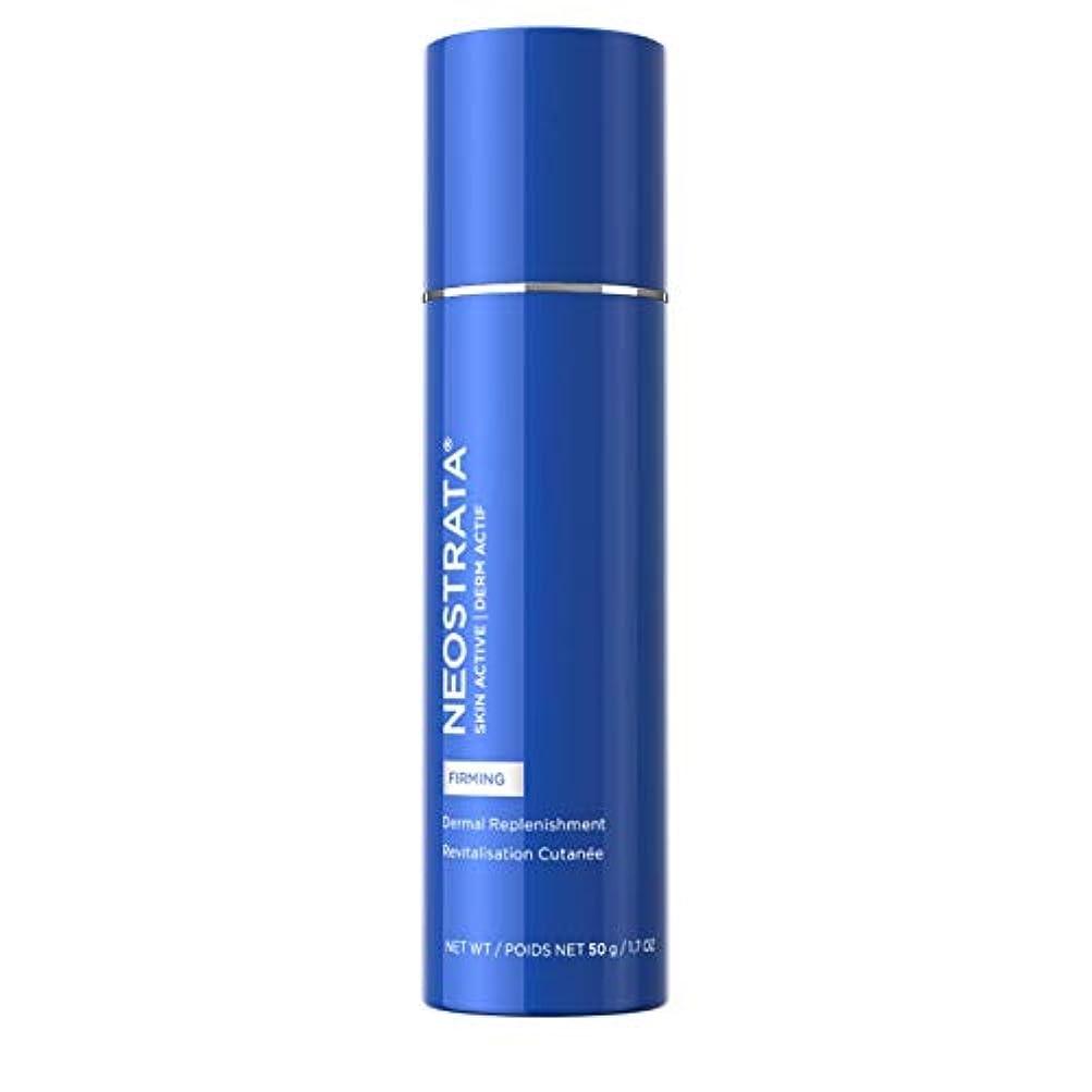 時計扱う仕立て屋ネオストラータ Skin Active Derm Actif Firming - Dermal Replenishment Natural Moisturizing Factor Concentrate 50g/0.17oz並行輸入品