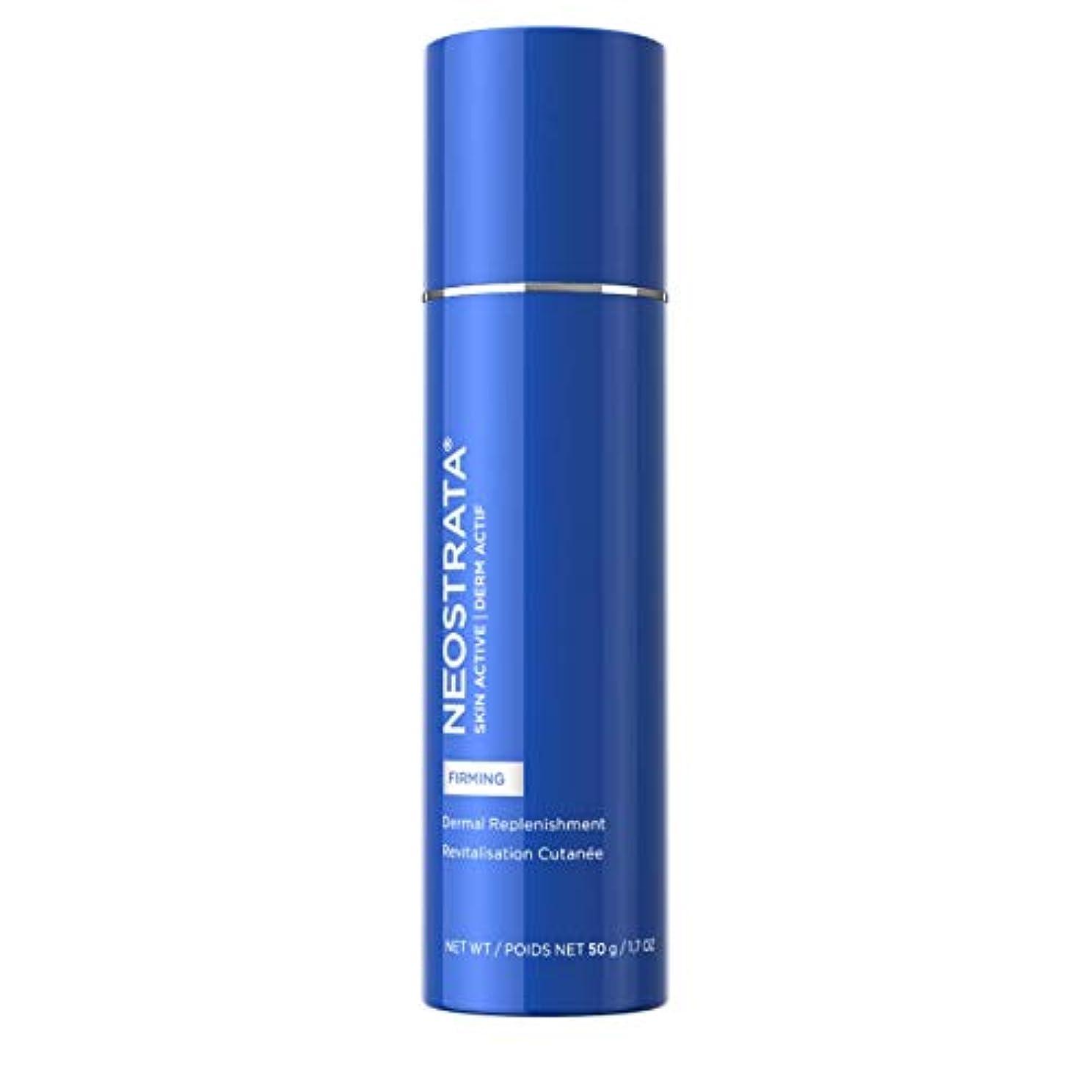 方言ハッチ寄付ネオストラータ Skin Active Derm Actif Firming - Dermal Replenishment Natural Moisturizing Factor Concentrate 50g/0.17oz並行輸入品