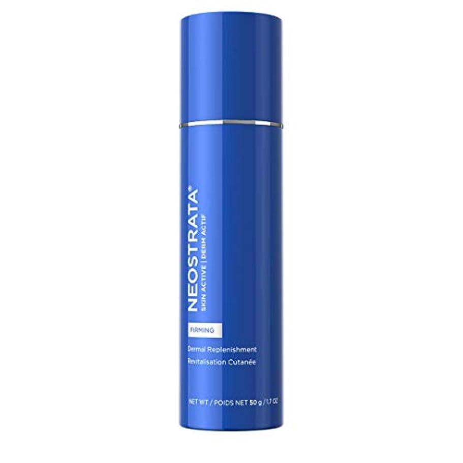 ねばねばラケットクラウンネオストラータ Skin Active Derm Actif Firming - Dermal Replenishment Natural Moisturizing Factor Concentrate 50g/0.17oz...