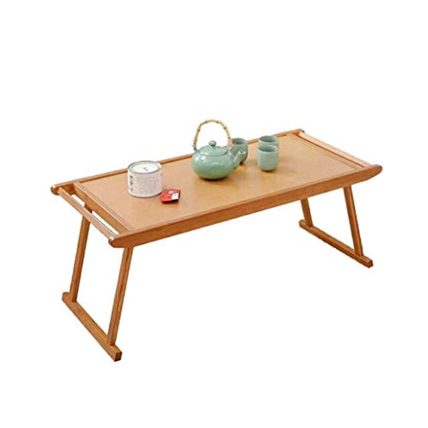 マントヒューム外側Yalztc-zyq16 茶テーブルの携帯用低いテーブルを折る簡単なカンフーの茶テーブル