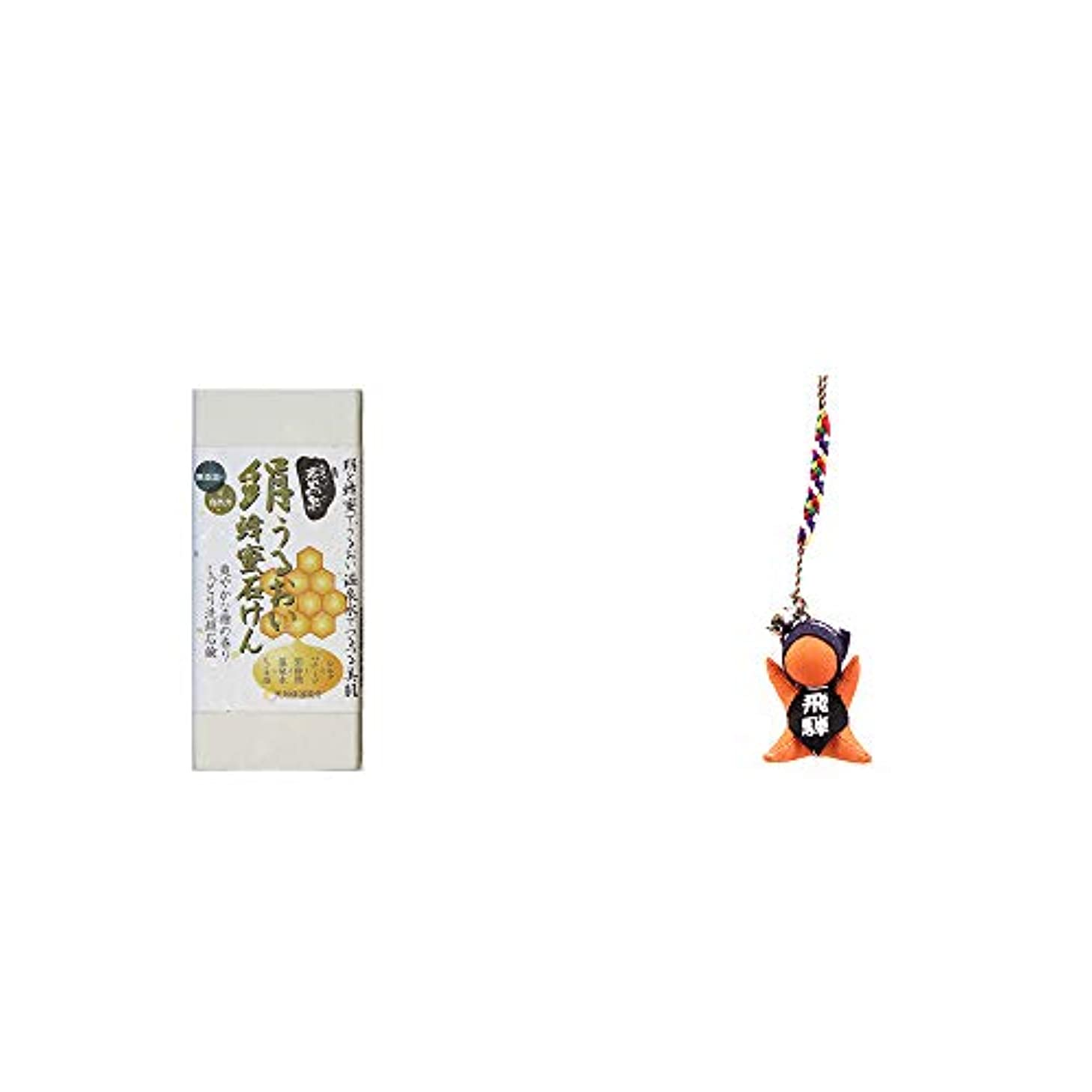 虫雇ったキャプチャー[2点セット] ひのき炭黒泉 絹うるおい蜂蜜石けん(75g×2)?さるぼぼ根付【オレンジ】 / ストラップ 縁結び?魔除け //
