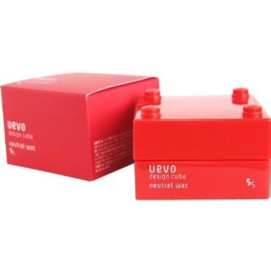 反発する慣れる揮発性【X3個セット】 デミ ウェーボ デザインキューブ ニュートラルワックス 30g neutral wax DEMI uevo design cube