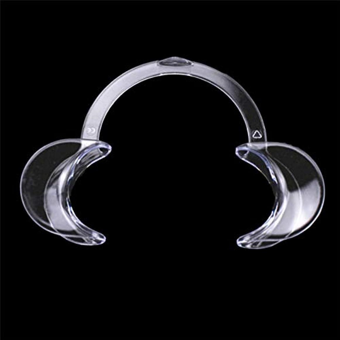 自我ファイナンスエロチックDC パック 歯科 C型 開口器 口オープナー マウスオープナー 開口マウスオープナー C型ホワイトニング口の開創器