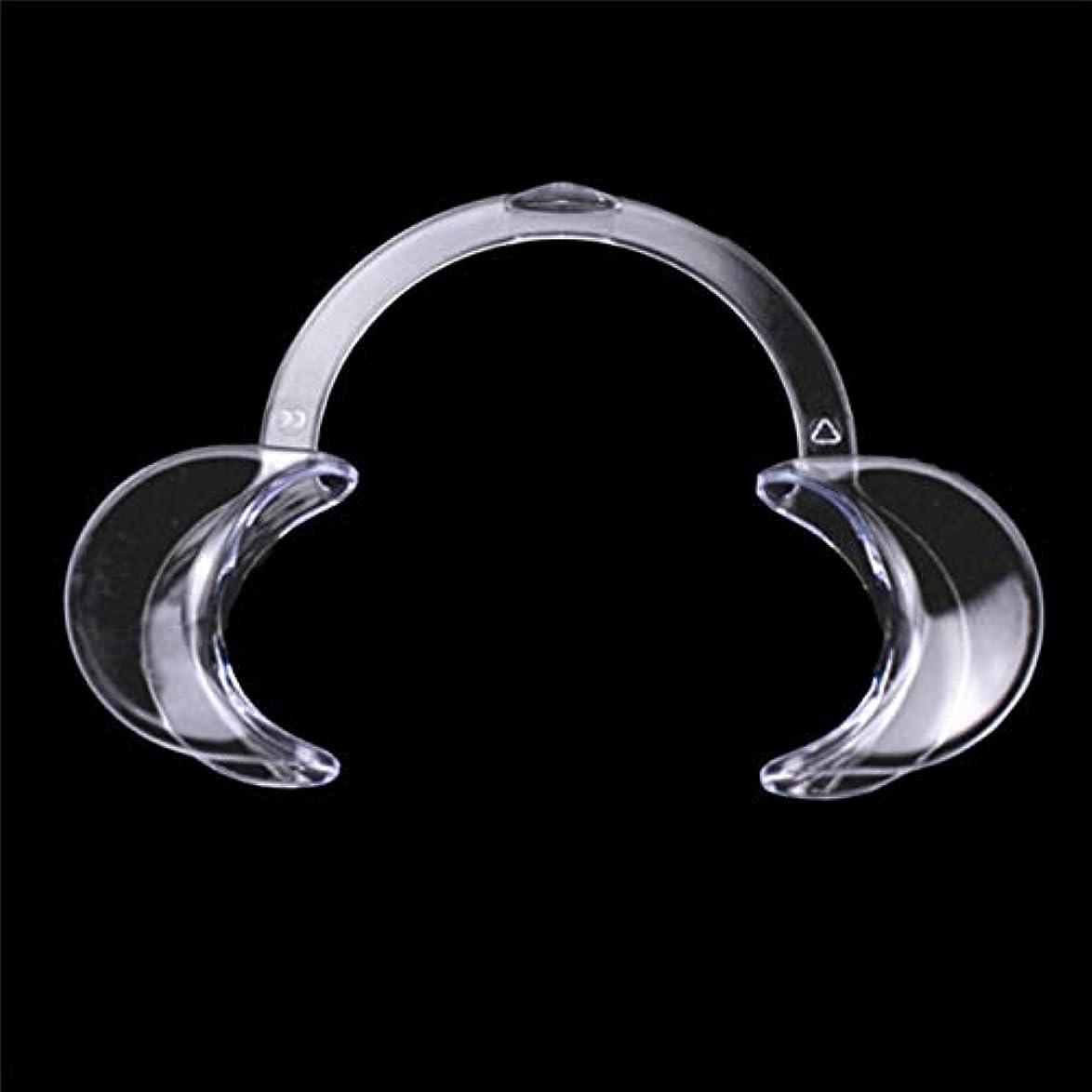 蒸留驚いたオーディションDC パック 歯科 C型 開口器 口オープナー マウスオープナー 開口マウスオープナー C型ホワイトニング口の開創器
