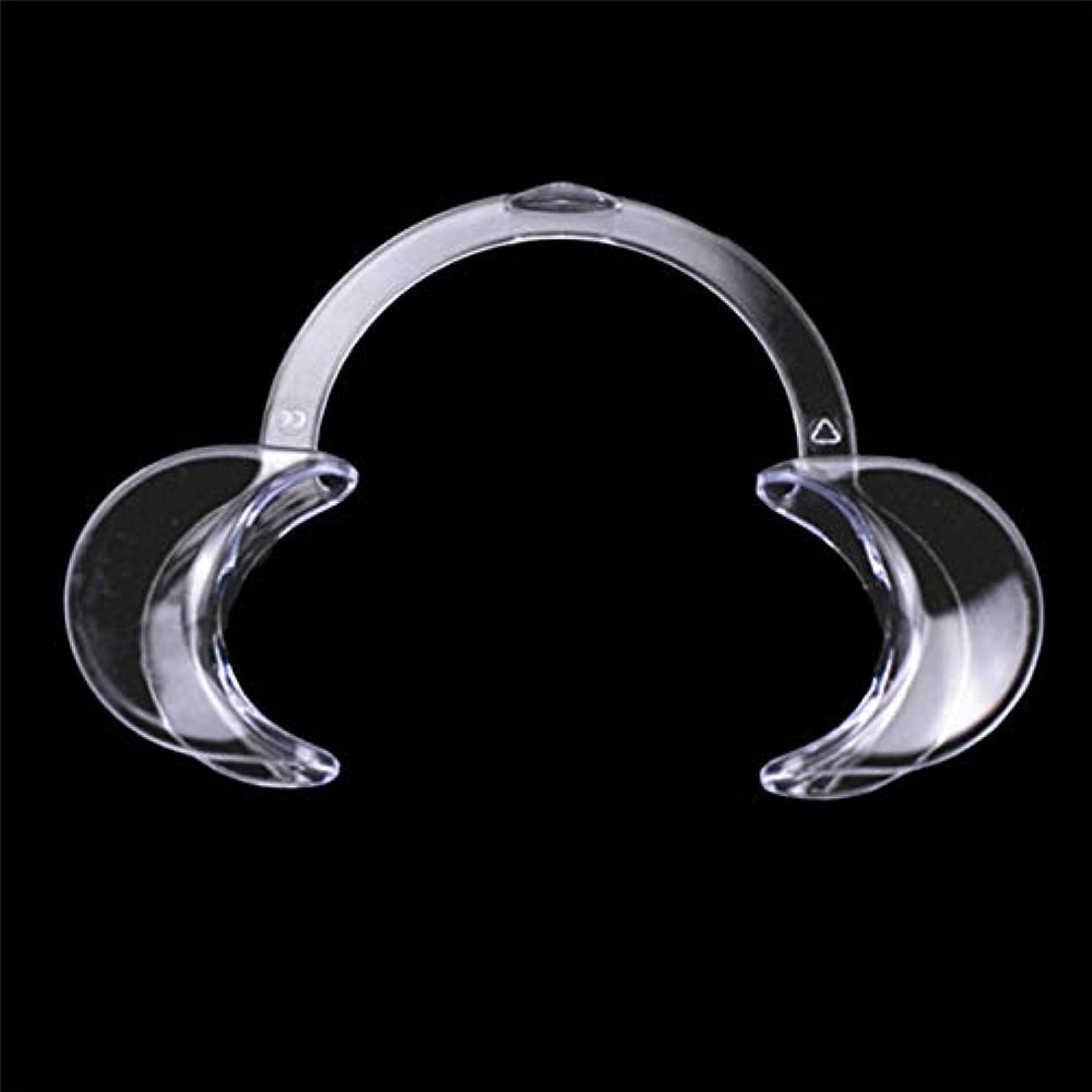 基準立方体未接続DC パック 歯科 C型 開口器 口オープナー マウスオープナー 開口マウスオープナー C型ホワイトニング口の開創器