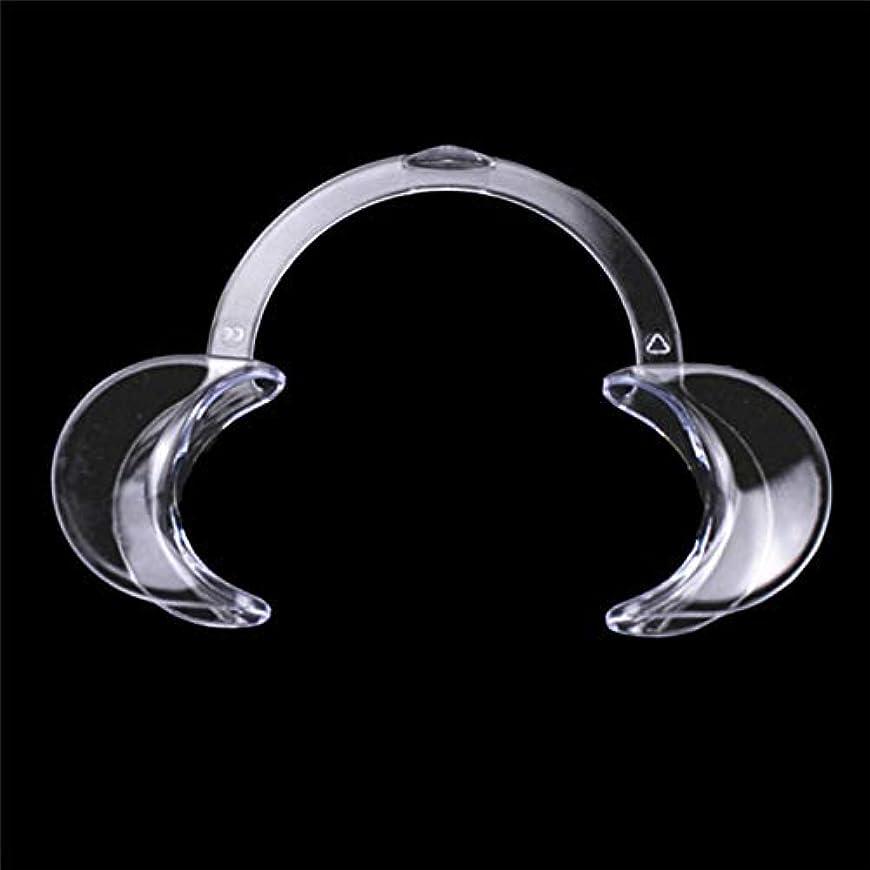 無条件浸食不器用DC パック 歯科 C型 開口器 口オープナー マウスオープナー 開口マウスオープナー C型ホワイトニング口の開創器