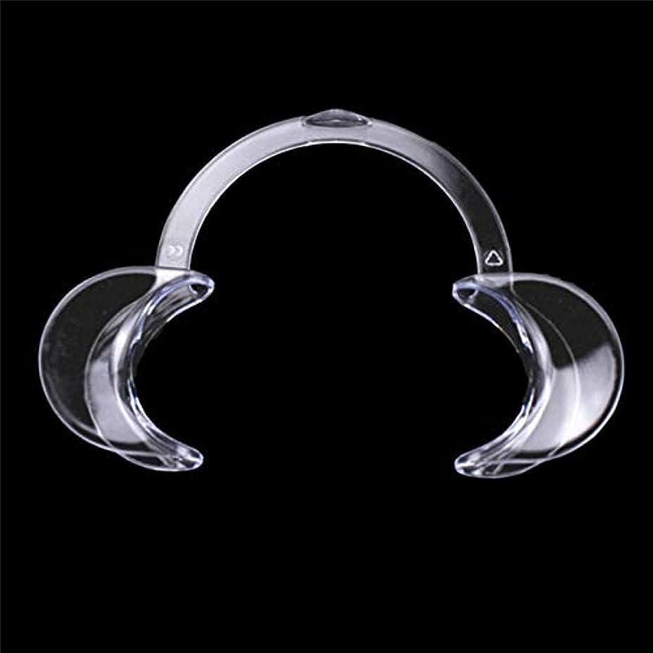 ビールキャンセル真空DC パック 歯科 C型 開口器 口オープナー マウスオープナー 開口マウスオープナー C型ホワイトニング口の開創器