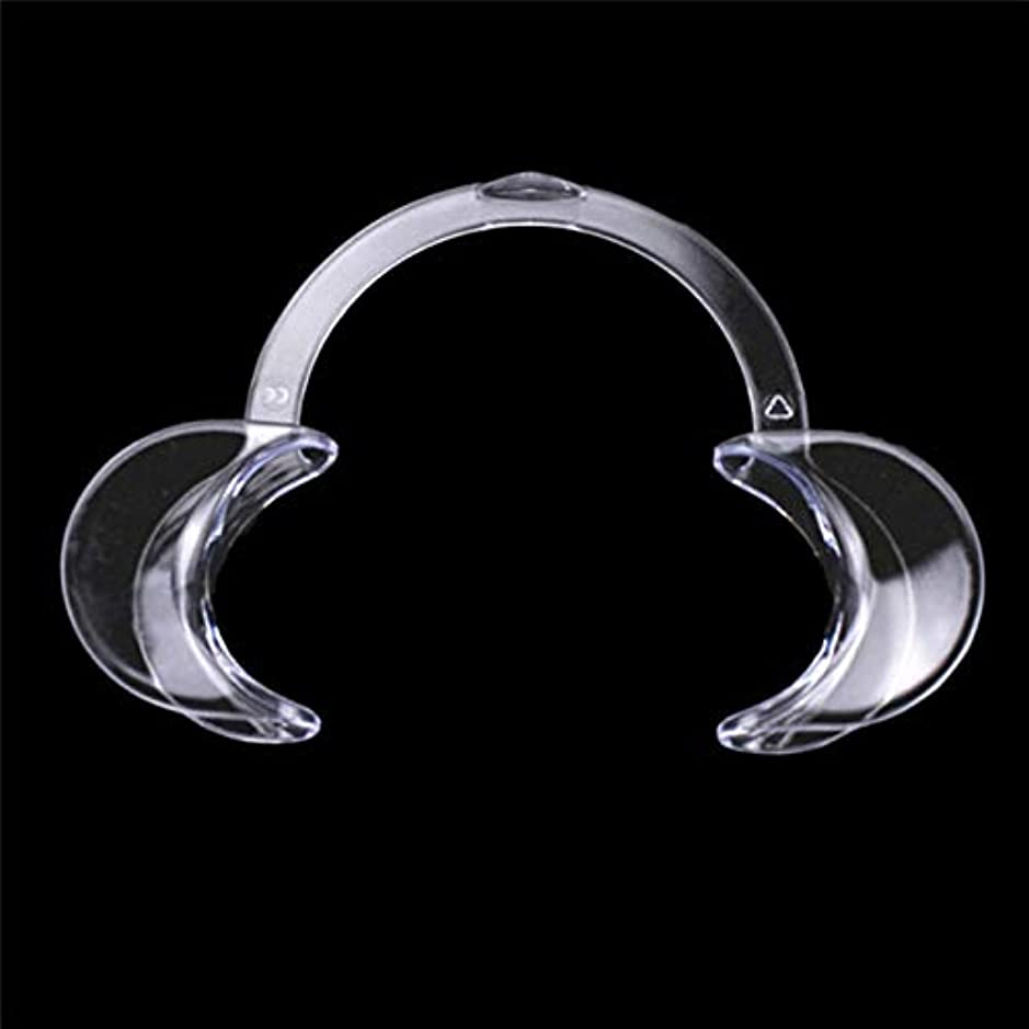 シーンミュート恥ずかしいDC パック 歯科 C型 開口器 口オープナー マウスオープナー 開口マウスオープナー C型ホワイトニング口の開創器