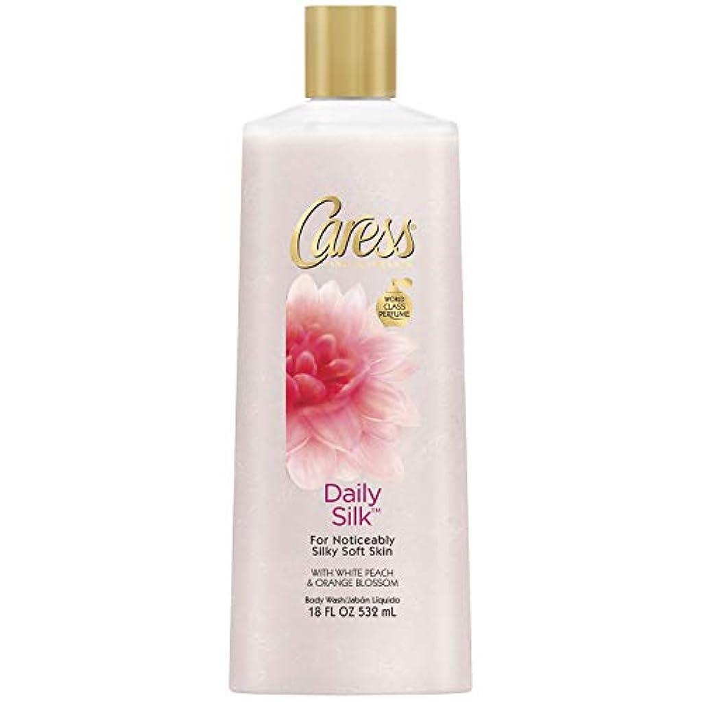 不従順シルエット見捨てるCaress Body Wash Daily Silk 18 oz