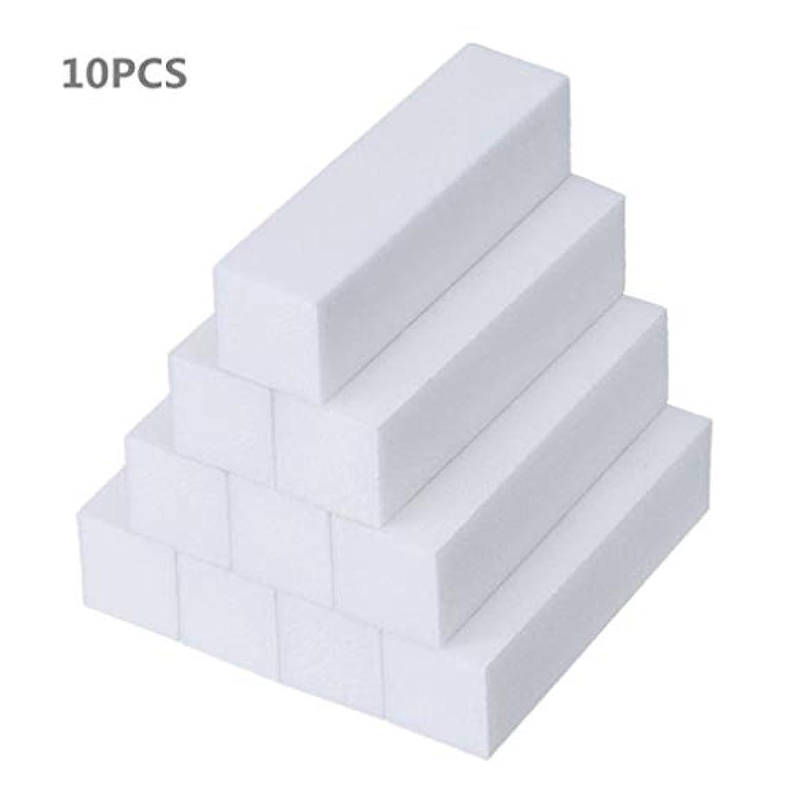 価格定義取り除く女性ホワイトネイルバッファー10パックナチュラルネイルサンディングブロックファイルネイルアートのヒントツールマニキュアペディキュアツール家庭用およびサロン用