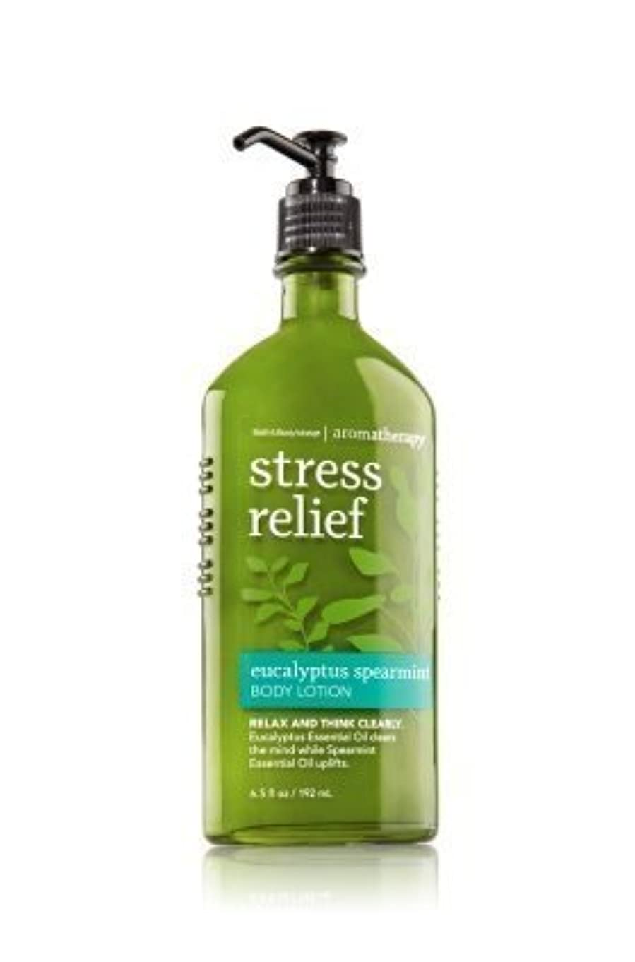有名な鉱石調べるAromatherapy Stress Relief Eucalyptus Spearmint Body Lotion by Bath & Body Works [並行輸入品]
