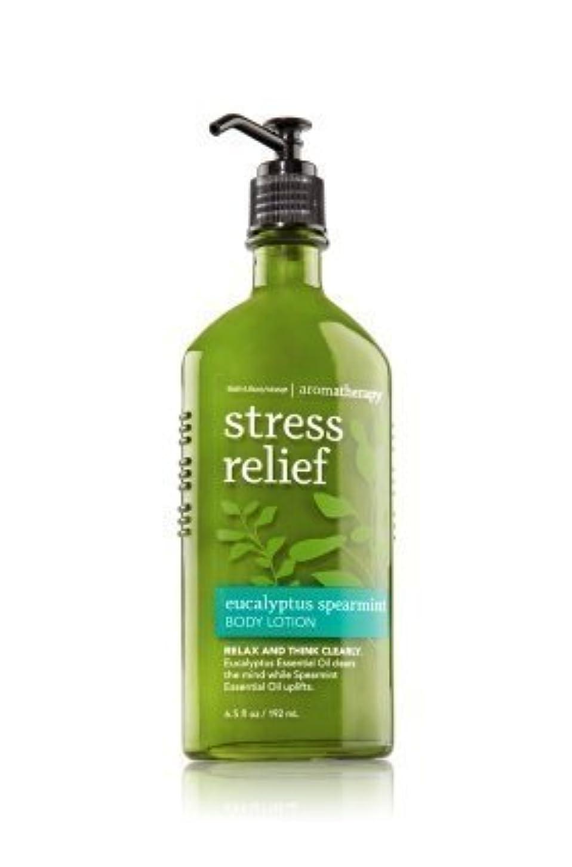 取り組むスポーツの試合を担当している人正当なAromatherapy Stress Relief Eucalyptus Spearmint Body Lotion by Bath & Body Works [並行輸入品]