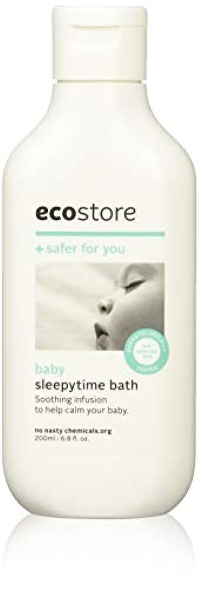 ecostore エコストア ベビースリーピータイムバス 【ラベンダー&ゼラニウム】 200ml ベビー 赤ちゃん用 入浴剤