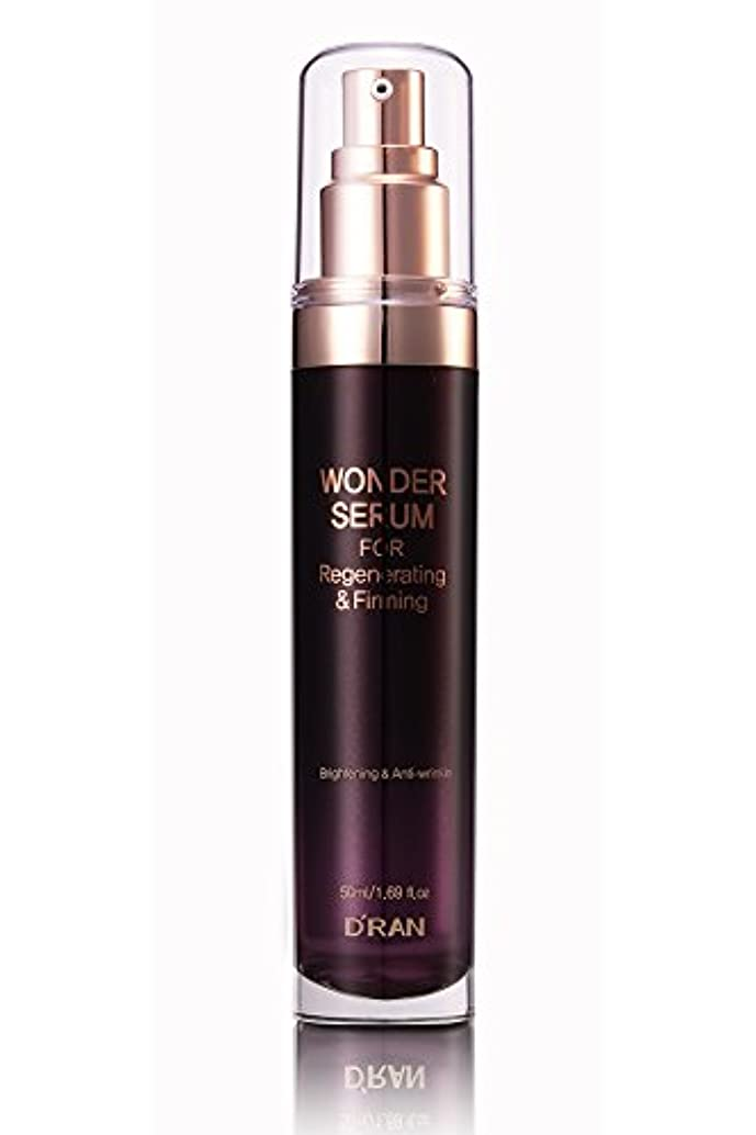 高めるマイナー王室New Wonder Serum for Regenerating & Firming