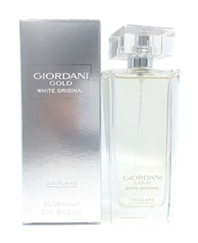突っ込む見落とすパネルORIFLAME Giordani Gold White Original Eau de Parfum Natural Spray 50ml - 1.6oz