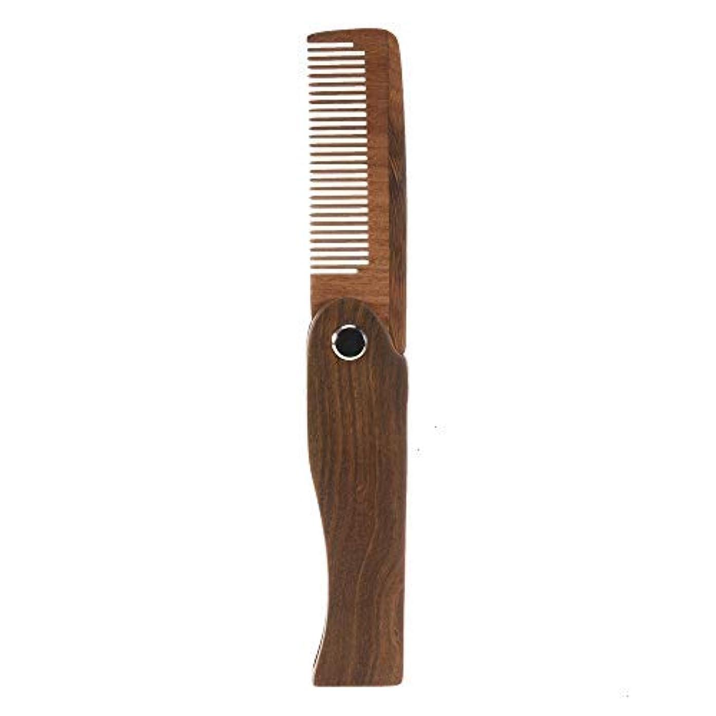 Feeko Folding Wooden Comb, 1 PC Pocket Size Hair Beard Fold Wooden Comb Durable Anti-Static Sandalwood Comb Every...