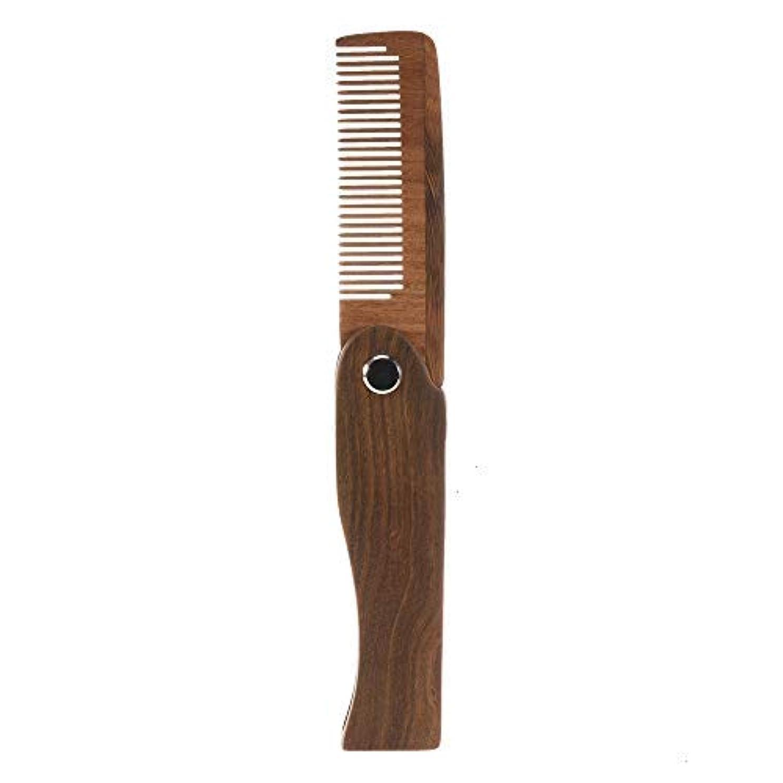 擁するメディック取り扱いFeeko Folding Wooden Comb, 1 PC Pocket Size Hair Beard Fold Wooden Comb Durable Anti-Static Sandalwood Comb Every...