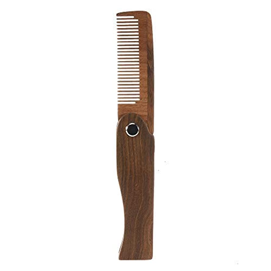 赤面ミス考慮Feeko Folding Wooden Comb, 1 PC Pocket Size Hair Beard Fold Wooden Comb Durable Anti-Static Sandalwood Comb Every...