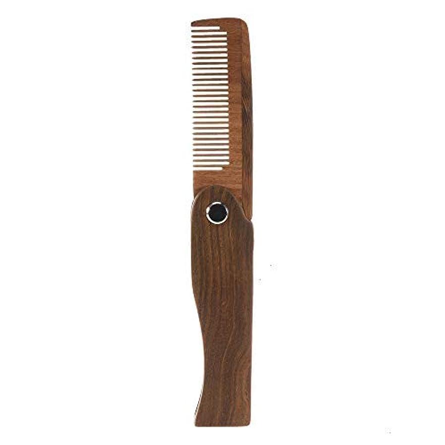 周術期バッテリー科学者Feeko Folding Wooden Comb, 1 PC Pocket Size Hair Beard Fold Wooden Comb Durable Anti-Static Sandalwood Comb Every...
