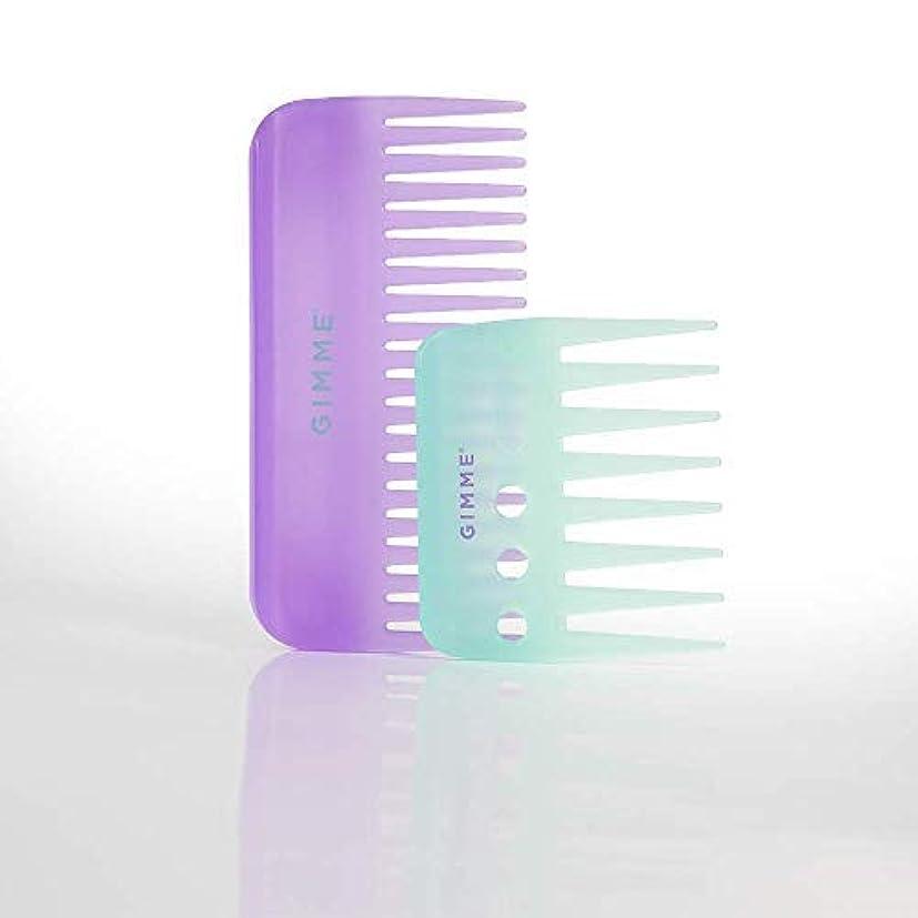 彫る流行している民主主義GIMME Shower Comb Bundle Pk 2pc [並行輸入品]