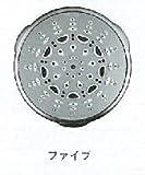 グローエ リレクサ ファイブ 28796