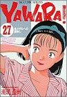 Yawara! (27) (ビッグコミックス)