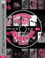 国際アートアニメーションインデックス~広島国際アニメーションフェスティバル傑作選Vol.3 [DVD]