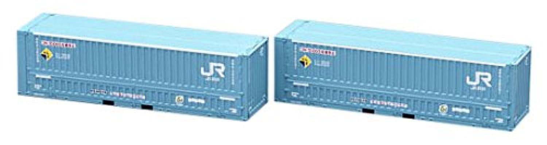 TOMIX Nゲージ 48A-38000形 コンテナ 新塗装 2個入 3155 鉄道模型用品