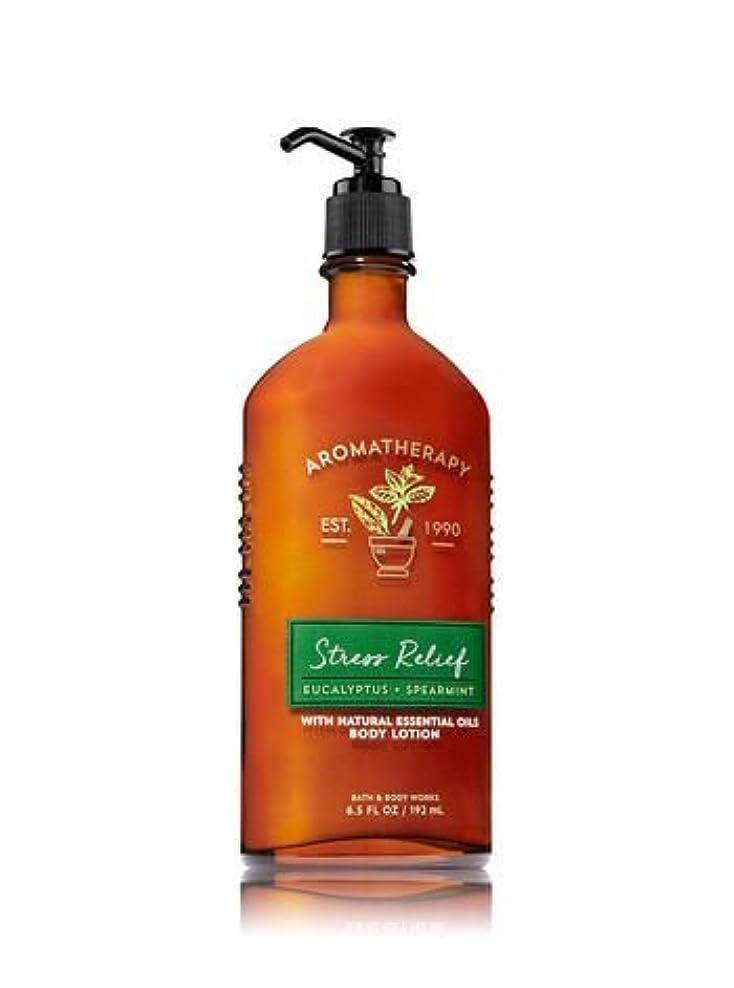 【Bath&Body Works/バス&ボディワークス】 ボディローション アロマセラピー ストレスリリーフ ユーカリスペアミント Body Lotion Aromatherapy Stress Relief Eucalyptus...