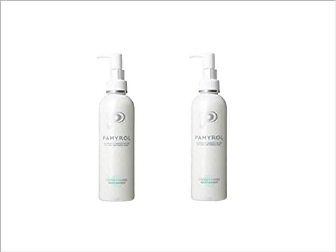 タンザニア乳剤枕パミロール コンディショナー モイスト&エアリー200ml 2本セット
