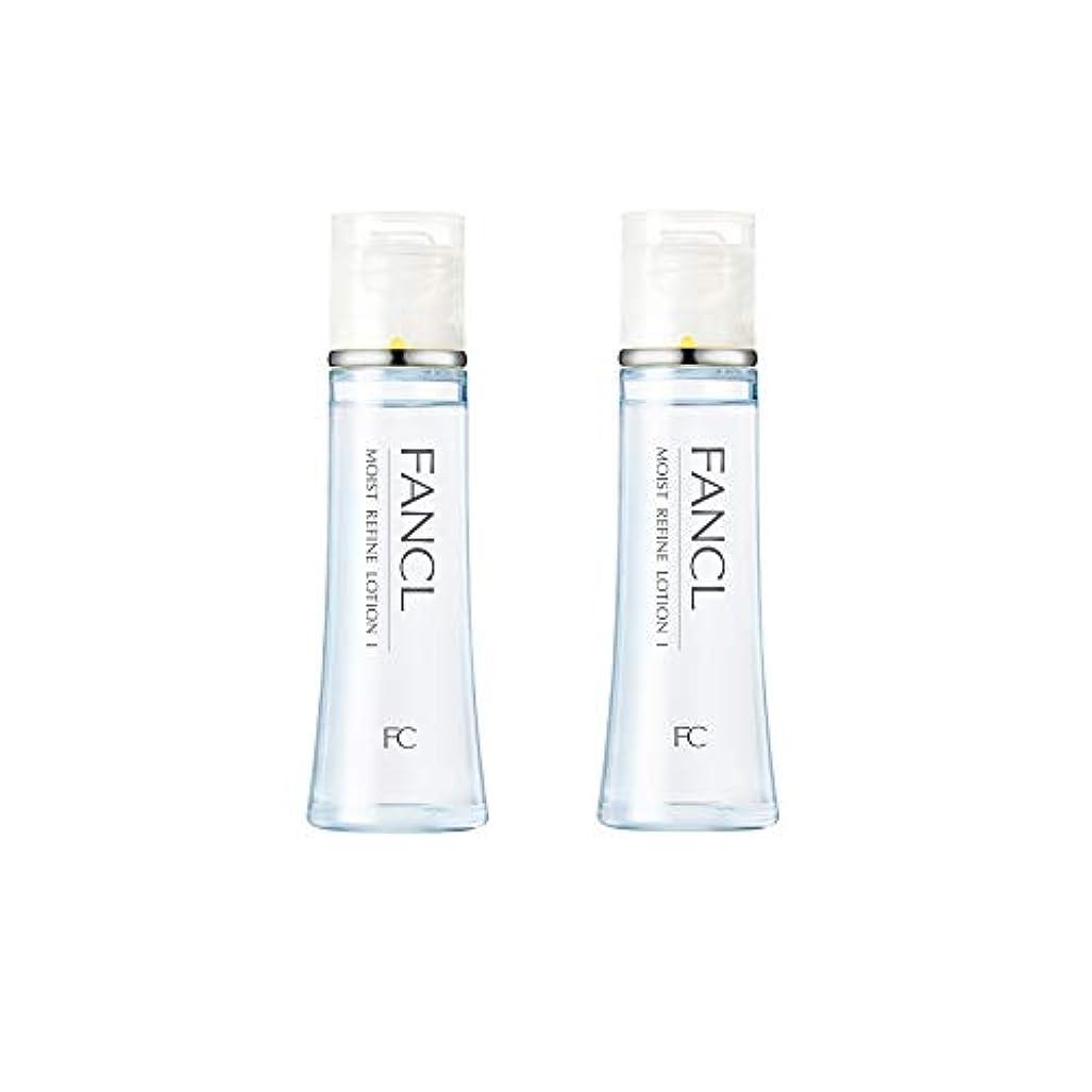 じゃがいも療法誕生日ファンケル (FANCL) モイストリファイン 化粧液I さっぱり 2本セット 30mL×2 (約60日分)